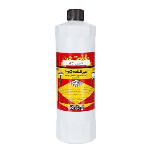 مایع تمیز کننده 1 لیتری من