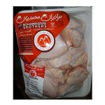 بال مرغ کامل بسته بندی برادران محمدیان
