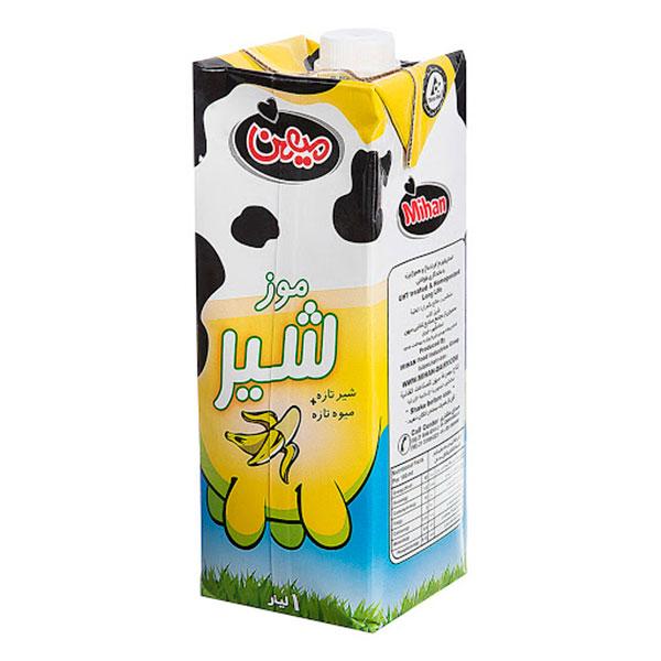 شیر موز 200 گرمی میهن