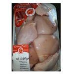 مرغ خرد شده کامل برادران محمدیان