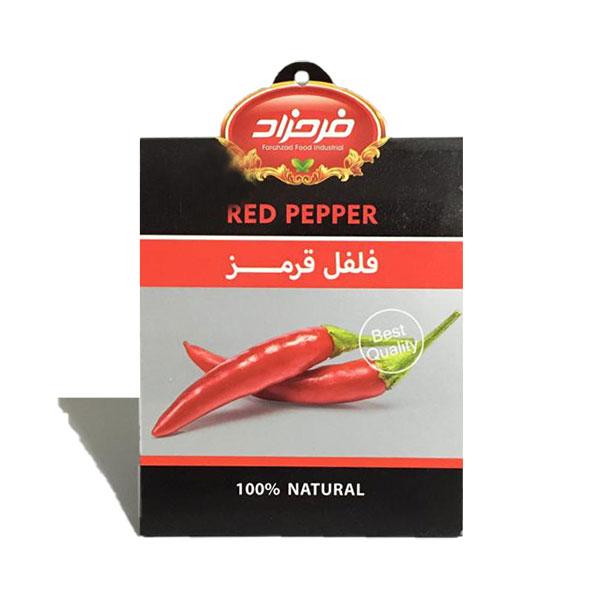 فلفل قرمز فرحزاد بسته 50 گرمی