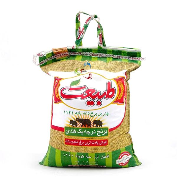 برنج هندی طبیعت 10 کیلیویی