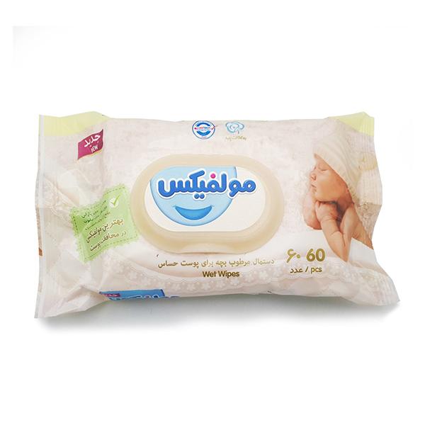 دستمال مرطوب کودک مولفیکس سفید