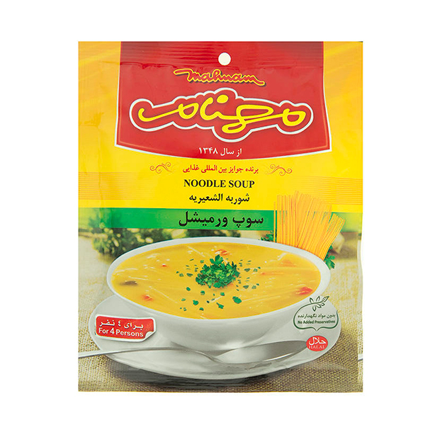 سوپ ورمیشل مهنام