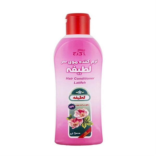 نرم کننده موی سر لطیفه (1000 گرمی)