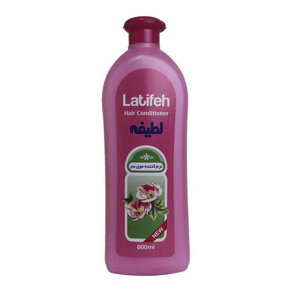 نرم کننده موی سر لطیفه (۸۰۰ گرمی)