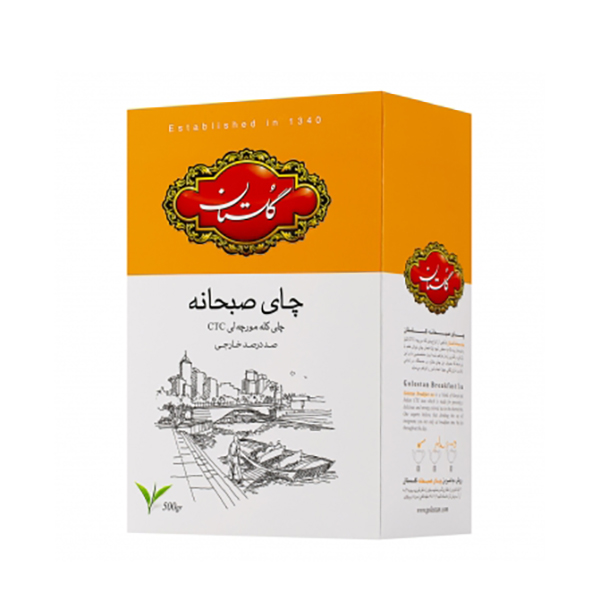 چای کله مورچه گلستان 500 گرمی