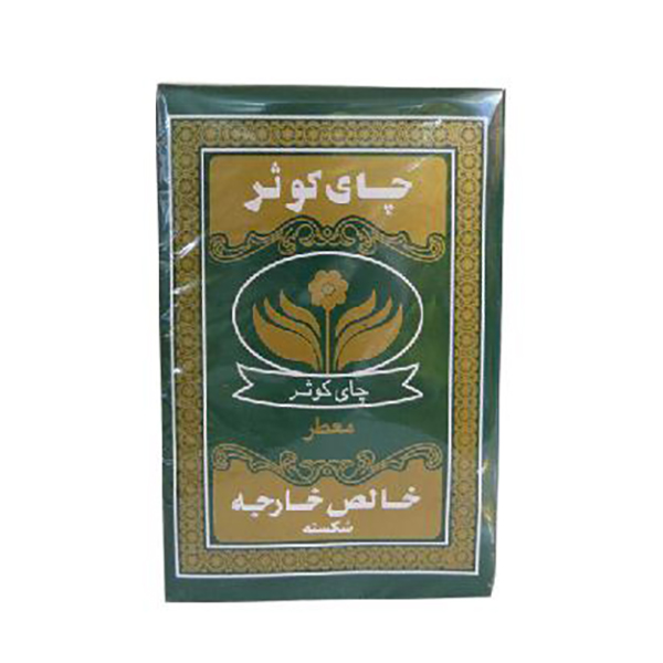 چای کوثر سبز 500 گرمی