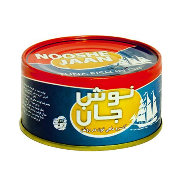 کنسرو تن ماهی نوش جان (۱۸۰ گرمی)