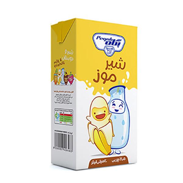 شیر موز پگاه (200 گرمی)