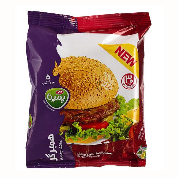 همبرگر ۳۰ درصد گوشت ۵۰۰ گرمی پمینا کاله