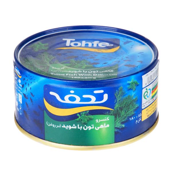 کنسرو تن ماهی با شوید در روغن تحفه ۱۸۰ گرمی