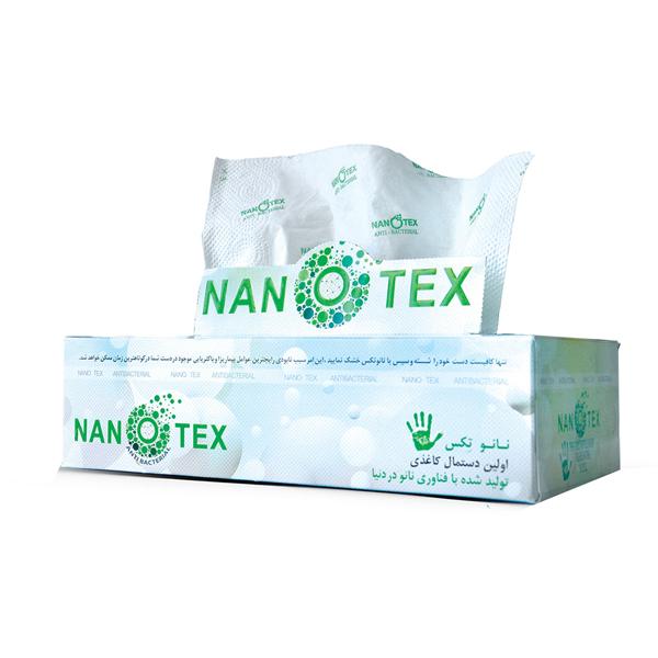 دستمال کاغذی 50 برگ 3 لایه هوشمند نانوتکس گلریز