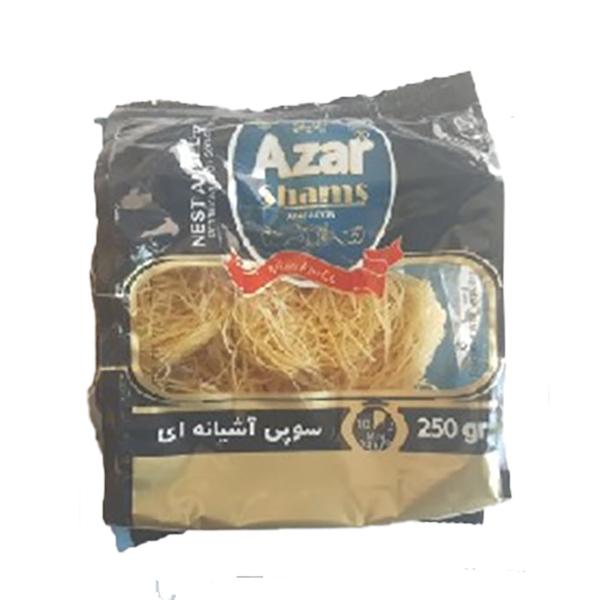 رشته سوپی آشیانه ای آذر (250 گرم)