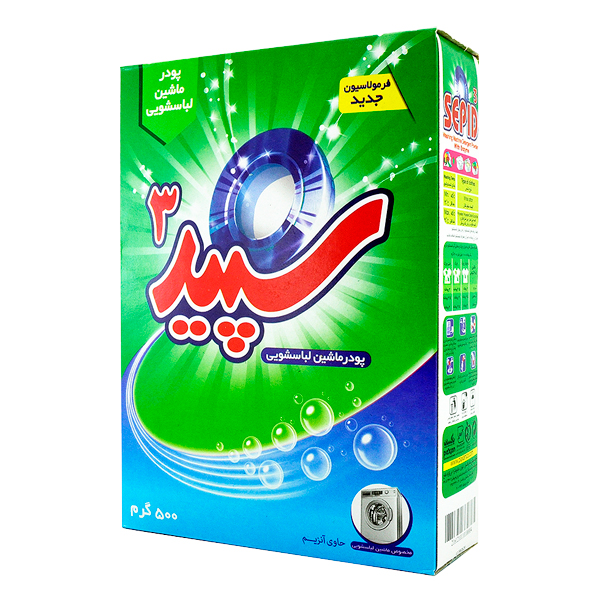 پودر ماشین لباسشویی سپید3 (500 گرم)