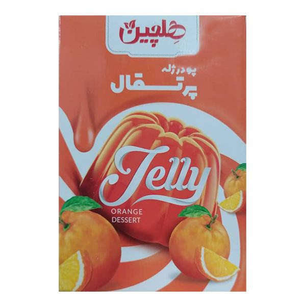 پودر ژله پرتقال هلچین (100 گرم)