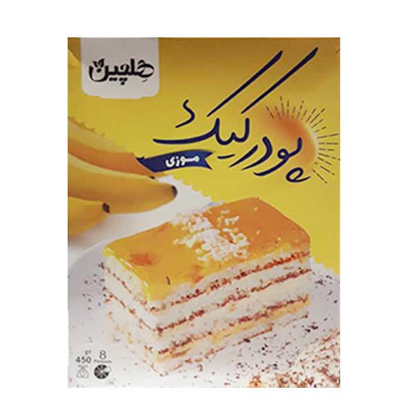 پودر کیک موزی هلچین (450 گرم)