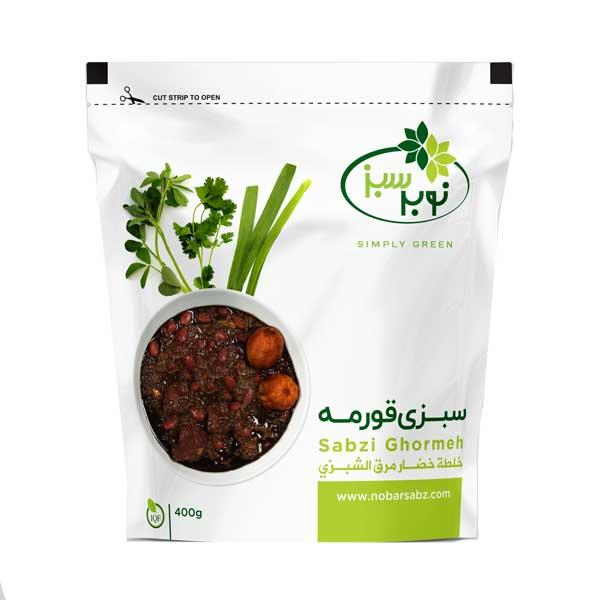 سبزی قورمه منجمد 400 گرمی نوبر سبز